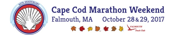CCM-logo-2017